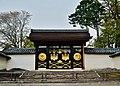 Kyoto Daigo-ji Karamon-Tor 1.jpg