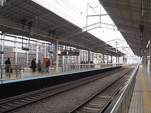 Kyōto Station - Shinkansen tracks
