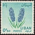 LBN 1964 MiNr0847 mt B002.jpg
