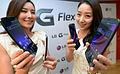 LG전자, 진정한 커브드 'LG G Flex' 국내 출시 (1).jpg