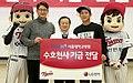 LG전자-LG트윈스, '사랑의 수호천사기금' 전달 (23013208944).jpg