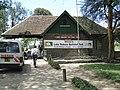 Lake Nakuru entrance (7512960676).jpg
