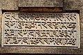 Lalji temple of Bishnupur 12.jpg