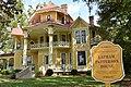Lapham-Patterson House, Thomasville, GA, US (06).jpg