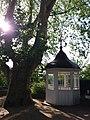 Lapidarium Offenburg 3.jpg