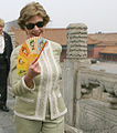 Laura Bush with Chinese fan in Forbidden City.jpg