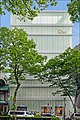 Le magasin Dior Omotesando (Tokyo) (42066222724).jpg