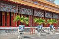 Le temple du culte de la dynastie des Nguyên (Cité impériale, Hué) (4381218569).jpg