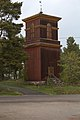 Lemu church bell tower 2013 001.jpg