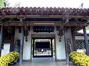 Li Qingzhao - Li Qingzhao Memorial at Baotu Spring garden in Jinan