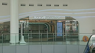 Library@harbourfront - Image: Library@harbourfront