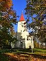 Lielvārde (Lennewaden) church - panoramio (1).jpg