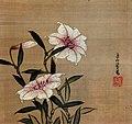 Lilies by Katsushika Ōi.jpg