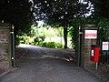 Linda Vista Garden Gates - geograph.org.uk - 1379543.jpg