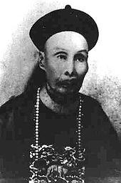 Liu Yongfu