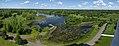 Lochness Park aerial view 04.jpg