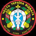 Logo emblema 2.png