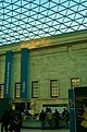 London - British Museum XII.jpg