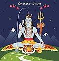 Lord Shiva Illustration.jpg