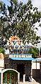 Lord Surya Bhagavan Statue.jpg