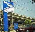 Los Angeles post office.jpg