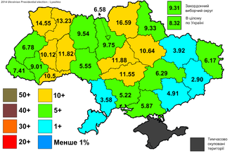 Oleh Lyashko - Percentage of the vote obtained by Lyashko in the 2014 presidential election by oblast