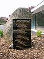 Mémorial Barlatier 6e BCA abc2.JPG