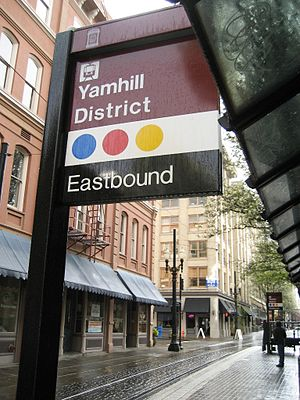 MAX Yamhill District eastbound.JPG