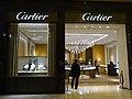MC 澳門 Macau 路氹城 Cotai 四季名店 Shoppes at Four Seasons mall interior shop Cartier name sign Nov 2016 DSC.jpg