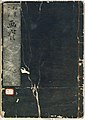 MET LC-JIB 114 a e a 001.jpg
