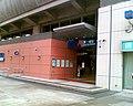 MOS CityOneStation entrance1.jpg