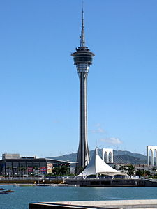 Macau Tower 2009.jpg