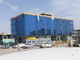 Main business area of Khost City.jpg
