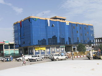 Khost - A business centre in the town centre under construction in 2007