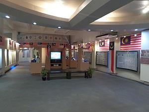 Malaysia Youth Museum - Malaysia Youth Museum exhibition hall