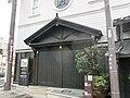 Manekineko Museum.JPG