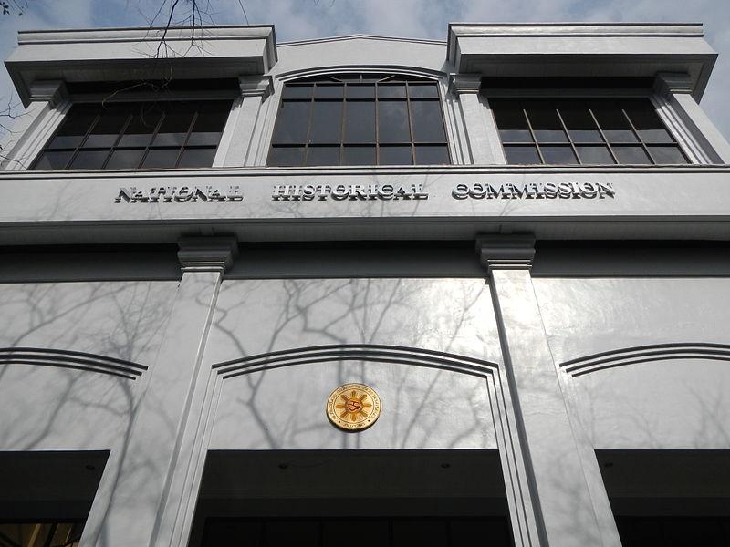 NHCP Building