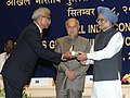Manmohan Singh presented the Police Medal, at the All India Conference of Directors GeneralInspectors General of Police -2012, in New Delhi. The Union Home Minister, Shri Sushil Kumar Shinde is also seen.jpg