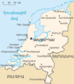 Map Nederland am.png