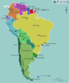 Map of South America (ja).png