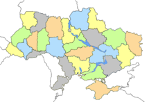Map of the subdivisions of Ukraine