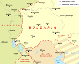 Map of Vardar Macedonia during WW II.png