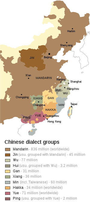 Map of eastern China and Taiwan, showing the historic distribution of Mandarin Chinese in light brown. Standard Mandarin is based on the particular dialect of Mandarin spoken in Beijing.