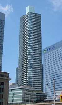 Maple Leaf Square, North Tower.jpg