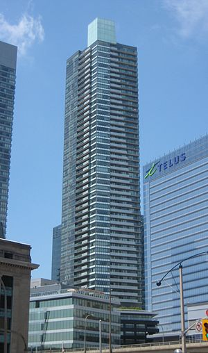 Maple Leaf Square - Image: Maple Leaf Square, North Tower