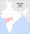 Marathispeakers.png