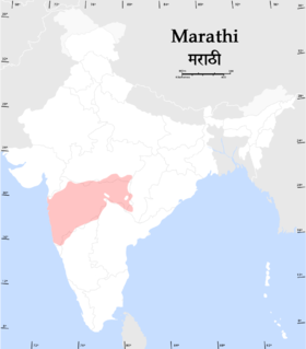 Répartition des locuteurs du marathi en Inde.