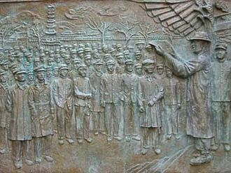 The memorial tablet for the March 1st Movement in Pagoda Park, Seoul March 1st movement.jpg