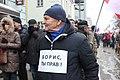 March in memory of Boris Nemtsov in Moscow (2019-02-24) 132.jpg