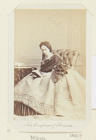 Maria Alexandrovna (Marie of Hesse) - Maria Alexandrovna, Empress of Russia, 1859.